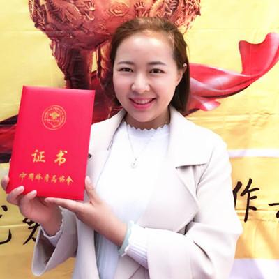 湖北武汉蜂疗专家朱元芳